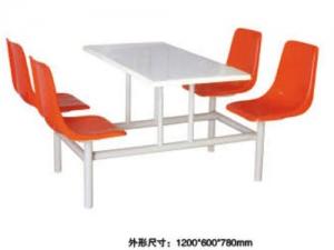 餐桌椅008