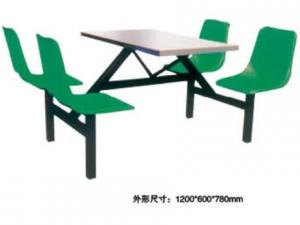 餐桌椅010