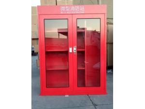 消防柜工具柜005
