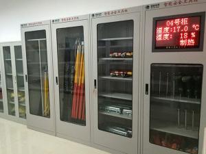智能安全工具柜004