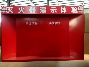 消防柜工具柜003