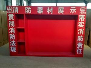 消防柜工具柜004